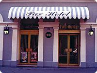 Pax_Hotel1.jpg